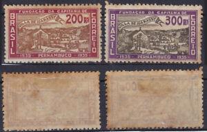Brazil 1935 200R 300R Founding of Pernambuco Complete Set #569-70 MH - US-Seller