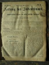 1863 Juden in Wien Gerichtsverhandlung Prozess Leopold Kompert  aus Münchengrätz