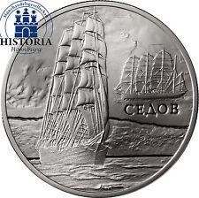 Polierte Platte Münzen mit Motive aus Europa