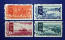 1957' China Stamps Set Of Harnessing Of Yellow River (4) Unused