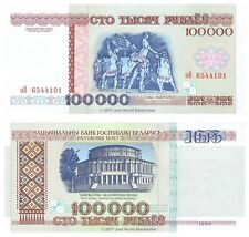 Belarus 100000 Rublei 1996 P-15 Banknotes UNC
