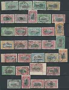 BELGIAN CONGO NICE USED LOT WITH HIGH VALUES INTERESTING POSTMARKS SEEN!