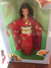 1995 Happy New Year Japanese Barbie Doll Red/Gold outfit -New