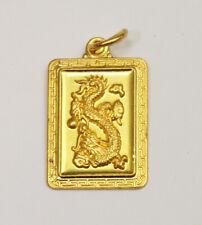 24K Solid Yellow Gold Rectangular Dragon Charm Pendant 2.5 Grams