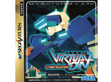 # Sega Saturn-virtual on + spinecard (jap/jp/jpn import) - como nuevo #