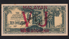 "Malaya Japanese Occupation 10 Dollars ""Forgery Overprint Stamps ""VJ"" Propaganda"""