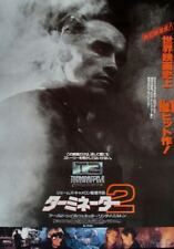 TERMINATOR 2 Japanese B2 movie poster A ARNOLD SCHWARZENEGGER CAMERON 1991 NM