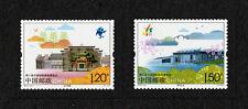 CHINA 2015-23 10th China International Garden Expo stamp MNH