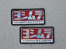 Sticker Aufkleber Yoshimura Hitzebeständig Motorcross Biker MC Auspuff Race F1