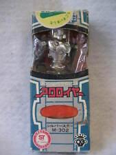 vintage Microman ACROYEAR action figure vintage w/ BOX silver Takara micronauts