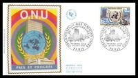 France (ONU ) 1970 - FDC enveloppe premier jour