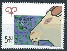 Macau - Chinesisches Neujahr: Jahr der Ziege postfrisch 2003 Mi. 1252