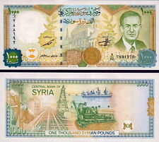SIRIA - Syria 1000 pounds 1997 - FDS - UNC