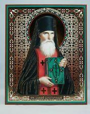 Apostle Of Karpathian Russia Icon Алексей Карпаторусский Икона Der Mönch Alexy