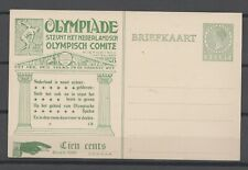 Briefkaart #8 - Geuzendam OL20 olympics