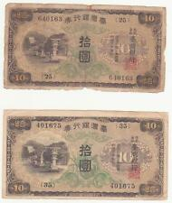China Bank of Taiwan Ltd. Japanese Influence.10 Yen. 2 bills total.