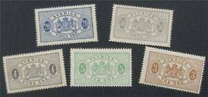 nystamps Sweden Stamp # O13//O24 Mint OG H    S24x1270