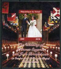 Chad 2018 MNH Princess Eugenie & Jack Royal Wedding 1v M/S I Royalty Stamps