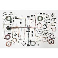 1968-72 Cutlass Classic Complete Wiring Harness Update Kit - 510645
