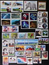 CANADA Postage Stamps, 1997 Complete Year set collection, Mint NH, See scans