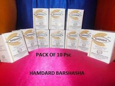 10 x Hamdard Barshasha Pure Herbal And Natural 60gms cold and catarrh