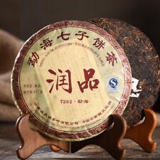 357g Yunnan Puerh Tea Ripe 7262 Run Pin Menghai Qizi Puer Tea Cake Green Food 普洱