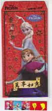 "5 Collect.""Frozen"" $ Envelopes, Gift Hongbao & Red Packets for Chinese New Year"