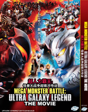 DVD Mega Monster Battle: Ultra Galaxy Legend English Subs + FREE ANIME