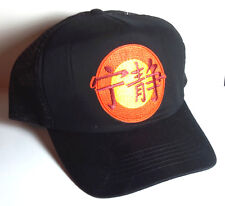 Serenity/Firefly Round  Logo Baseball/Trucker Cap/Hat w Patch-