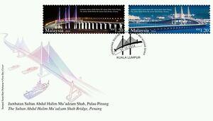 Sultan Abdul Halim Mu Adzam Shah Bridge Penang Malaysia 2014 Building (stamp FDC
