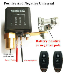 12V Wireless Dual Remote Car Battery Disconnect Relay Master Kill Cut-off Switch