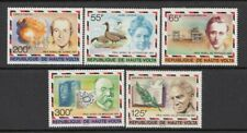 (50396) Upper Volta MNH Nobel Prize 1977  unmounted mint