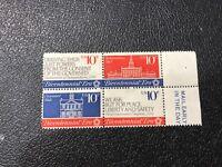 Bicentennial Era Stamps, Scott #1543-1546, 10 Cent, Block of 4