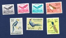 BURMA - 176 // 587  - FVF MNH lot of seven different -  BIRDS - 1964
