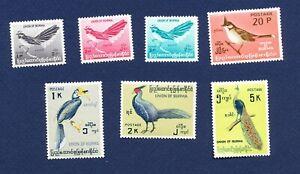 BURMA - 176 // 587  - FVF MNH lot of seven different -  BIRDS - 1964