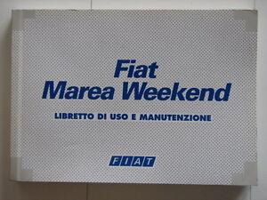 FIAT MAREA WEEKEND -  libretto / manuale uso e manutenzione aprile 1997