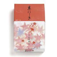 Shoyeido Kyoto Autumn Leaves Incense Kyo-nishiki 450 sticks Japan Free shipping