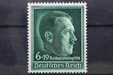 Deutsches Reich, MiNr. 672 x, postfrisch / MNH, BPP Signatur - 648078