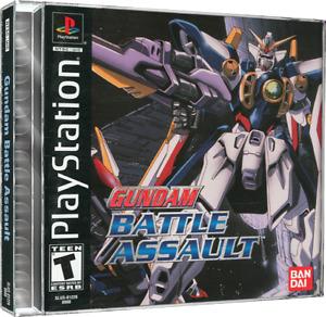 Gundam Battle Assault PS1 Custom Replacement Case NO DISC - FAST SHIPPING!!