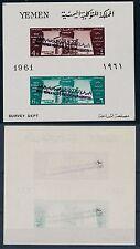 [35757] Yemen 1964 Unesco Nubia temple Overprint by hand in purple SS MNH VF