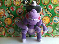 "Pokemon Center Japan Plush Purple Gensect 10"" DX 2012 Japan UFO doll figure toy"