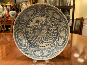A Chinese Ming Dynasty Blue and White Porcelain Plate.