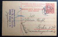 1930 Zagreb Yugoslavia Stationery Postcard Cover To Berlin Germany