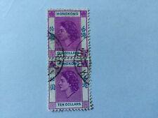 1954-60 Hong Kong Old stamps $10 Block 2