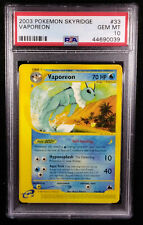 PSA 10 Vaporeon 33 Non-Holo Skyridge 2003 Gem Mint Card