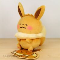 Pokemon Center Original Pokemon Yurutto Plush doll Eevee From Japan