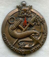Authorized 1970s Restrike of Early 1950s Commando Ouragan Marine Commando Badge