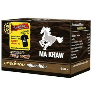 Instant Herbal Coffee MA KHAW Male Enhancement Sexual Supplement Health 1 box
