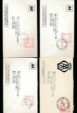 NEW ZEALAND AUTOMOBILE ASSOCIATION METER FRANKINGS ADVERT ENVELOPES 4 DIFFERENT