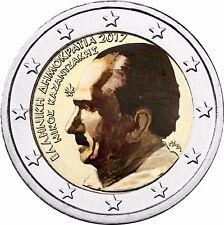 Griechenland 2 Euro Nikos Kazantzakis 2017 Stempelglanz Münze in Farbe